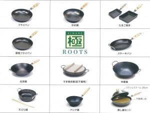 極 ROOTSシリーズ フライパン