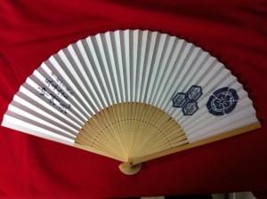 博多祇園山笠 扇子