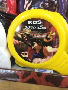 KDS コンベックス CR北斗の拳5 覇者 白 黄