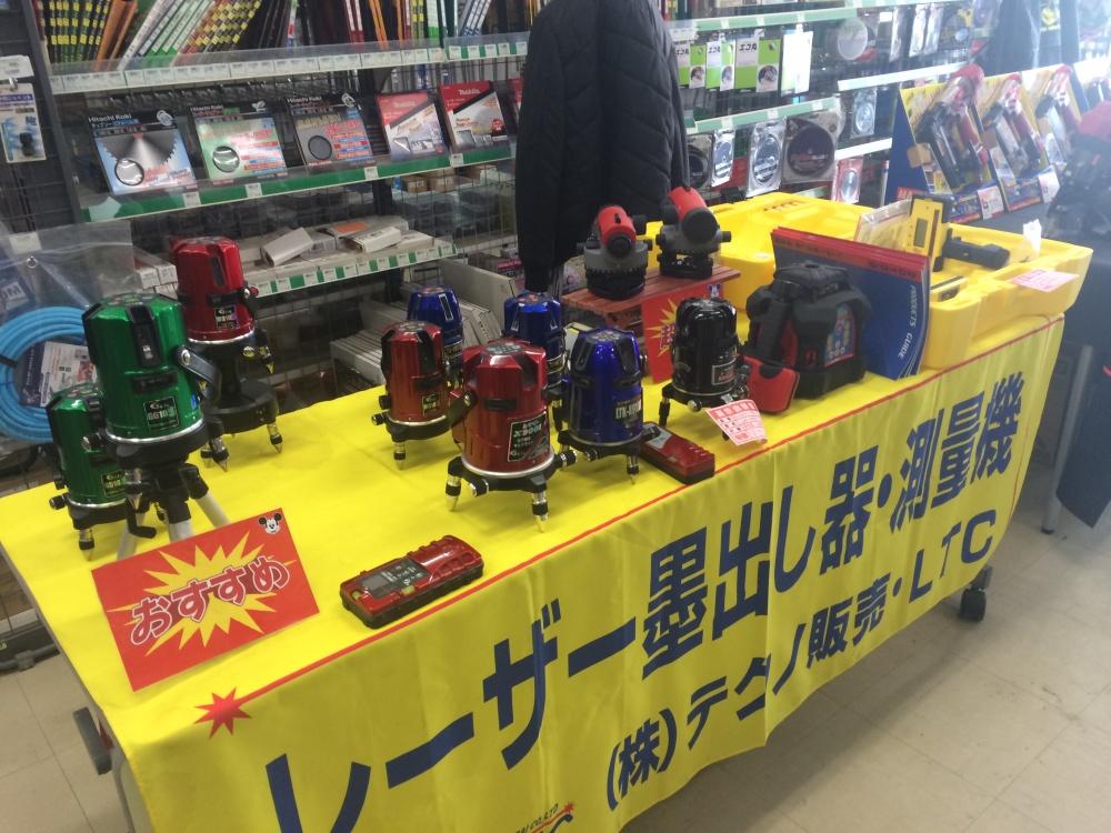 テクノ販売 工具 電動工具 DIY用品 レーザー墨出し器