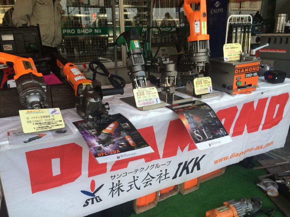 IKK 工具 電動工具 DIY用品
