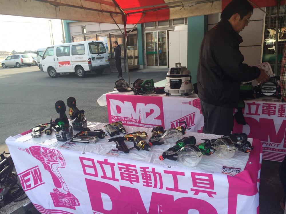 日立 工具 電動工具 DIY用品