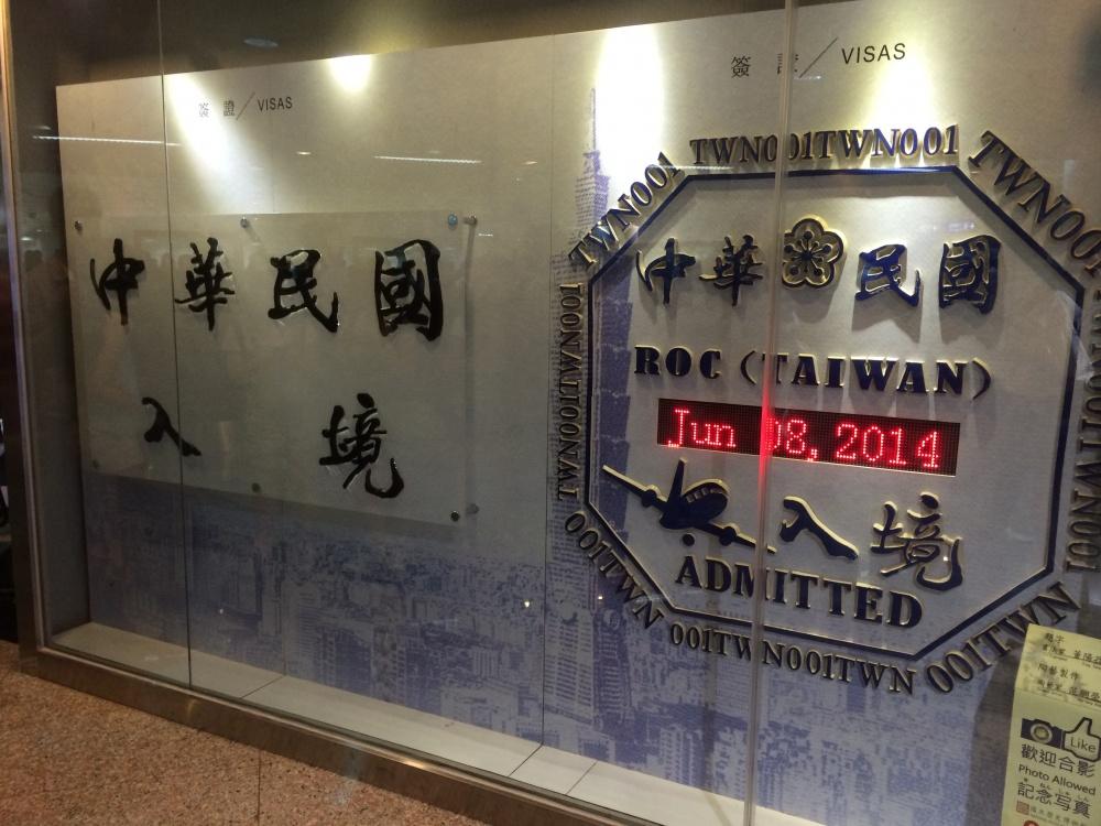 日立工機さんの海外研修で台湾に行って来ました