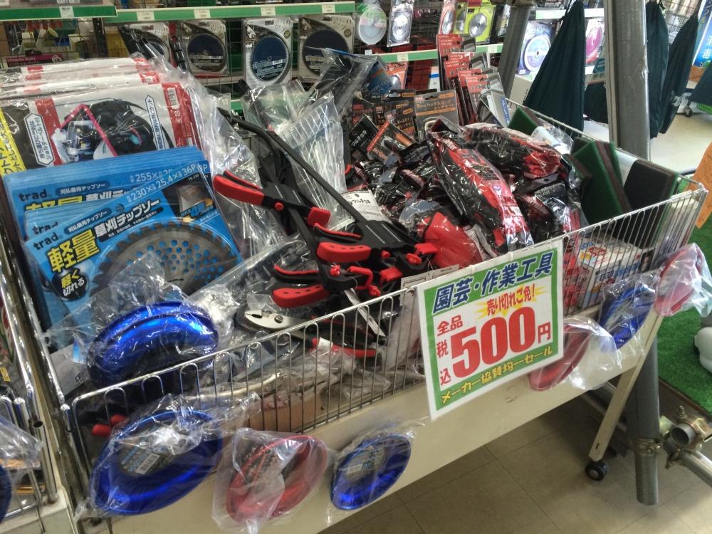 園芸用品、作業工具が500円・1000円均一です!