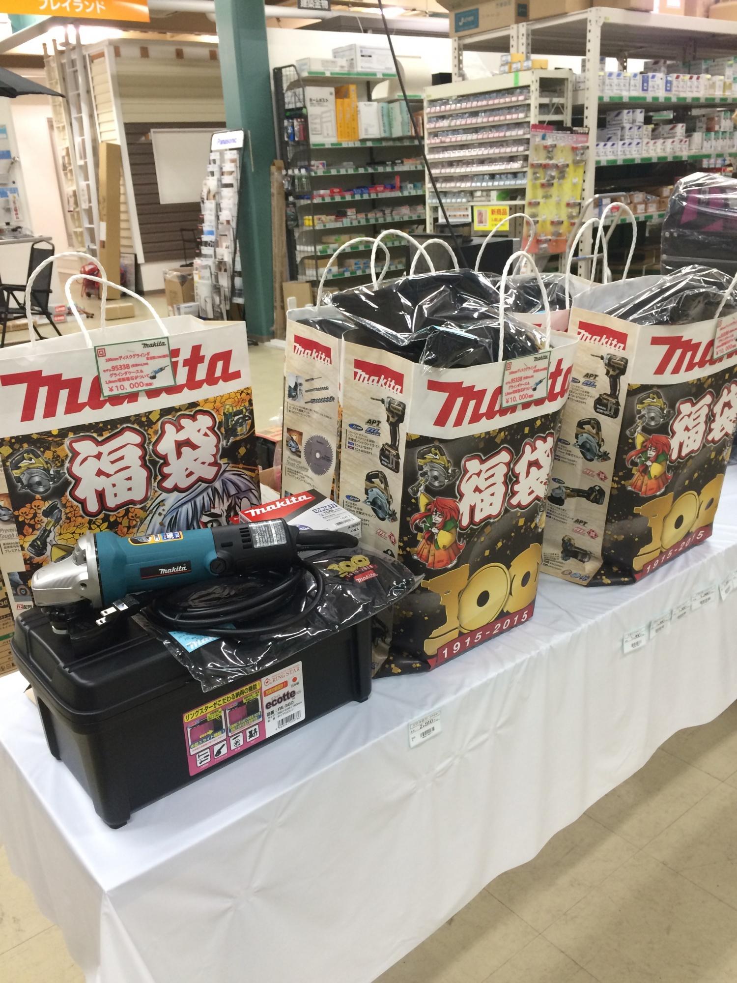 マキタの福袋を新春セールで発売!とってもお買い得です。