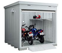 イナバ物置 バイクガレージ 複数台まとめて