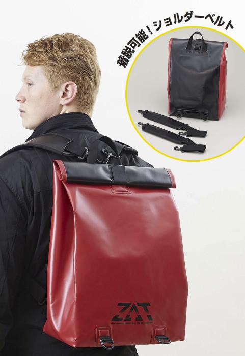 「ZAT無縫製バッグ」リュックタイプ