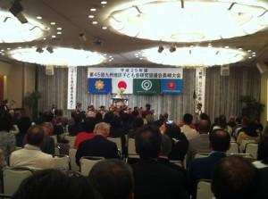 九州地区子ども会研究協議会