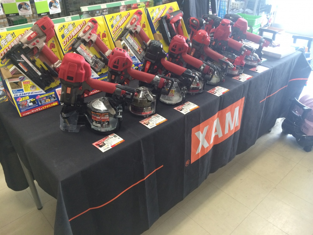 XAM 工具 電動工具 DIY用品