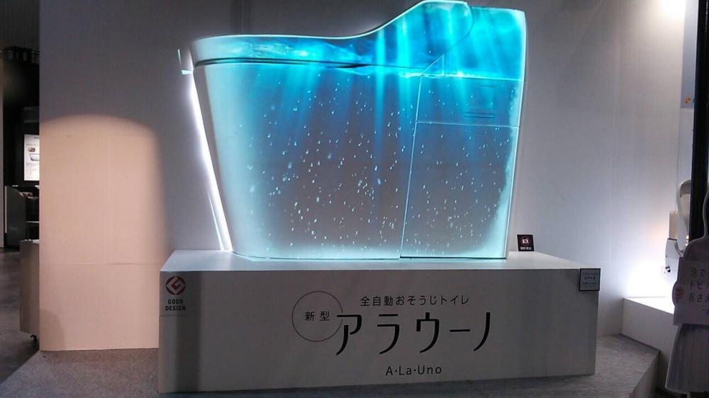 新型トイレ、アラウーノ