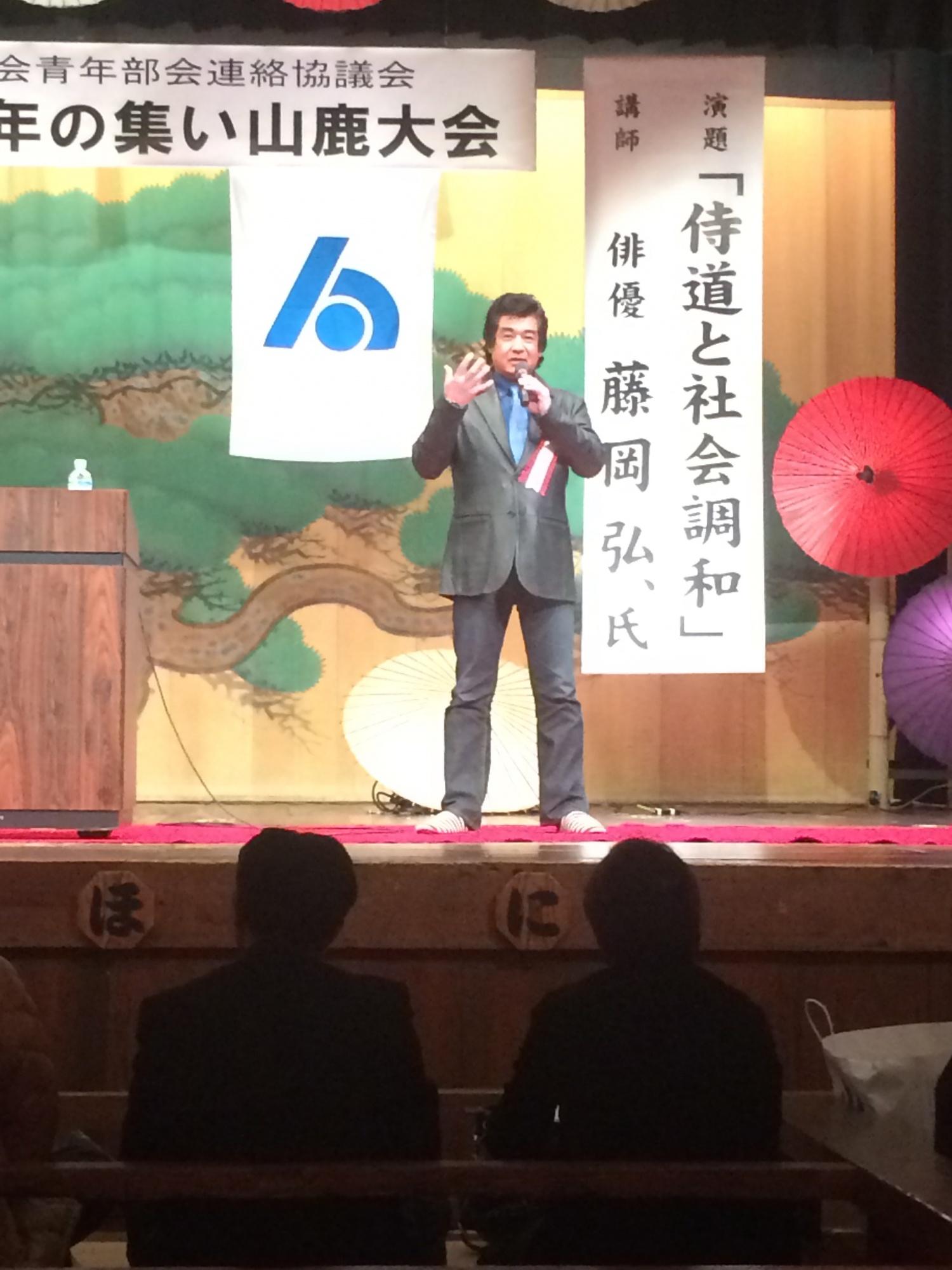 工具店の大分県中津市新居商店 八千代座の講演 講師は藤岡弘さんでした
