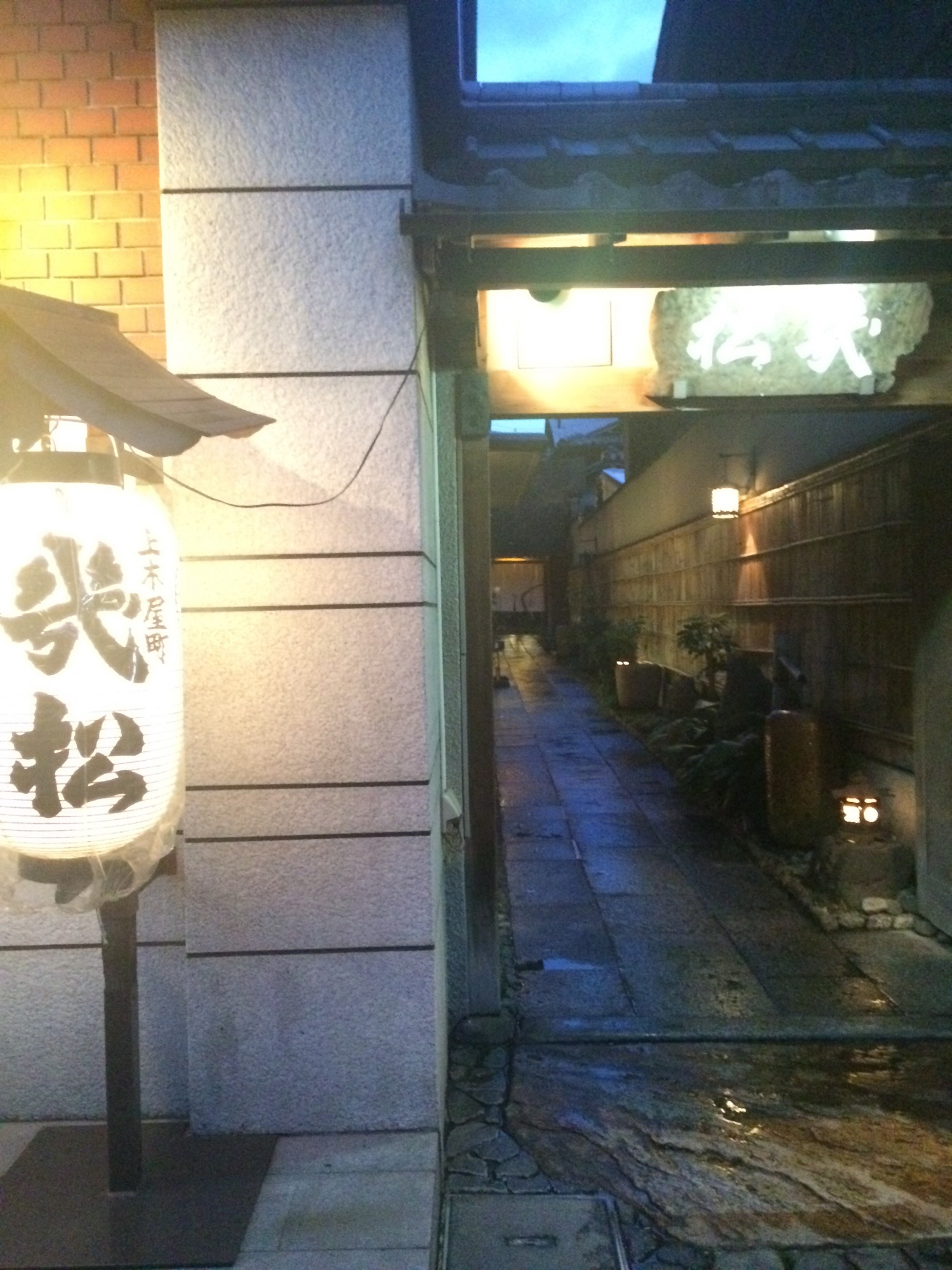 大分の工具・電動工具 新居商店100周年のお祝いで、京都のお客様からご招待をいただきました