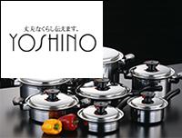 YOSHINO 鍋