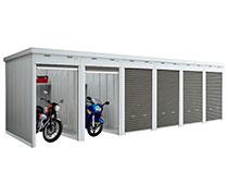 イナバ物置 バイク保管庫として