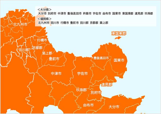 物置の販売・設置は大分県を中心に承っております。