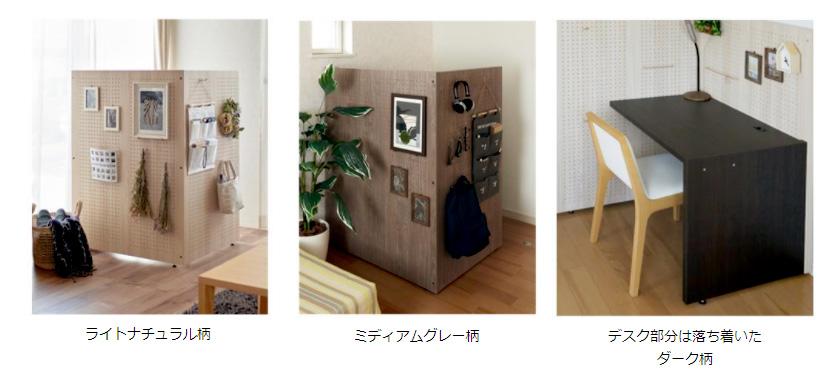 内装ドアや床材とのコーディネイトが可能な、リビングに馴染むデザイン