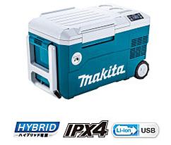 マキタの充電式保冷温庫