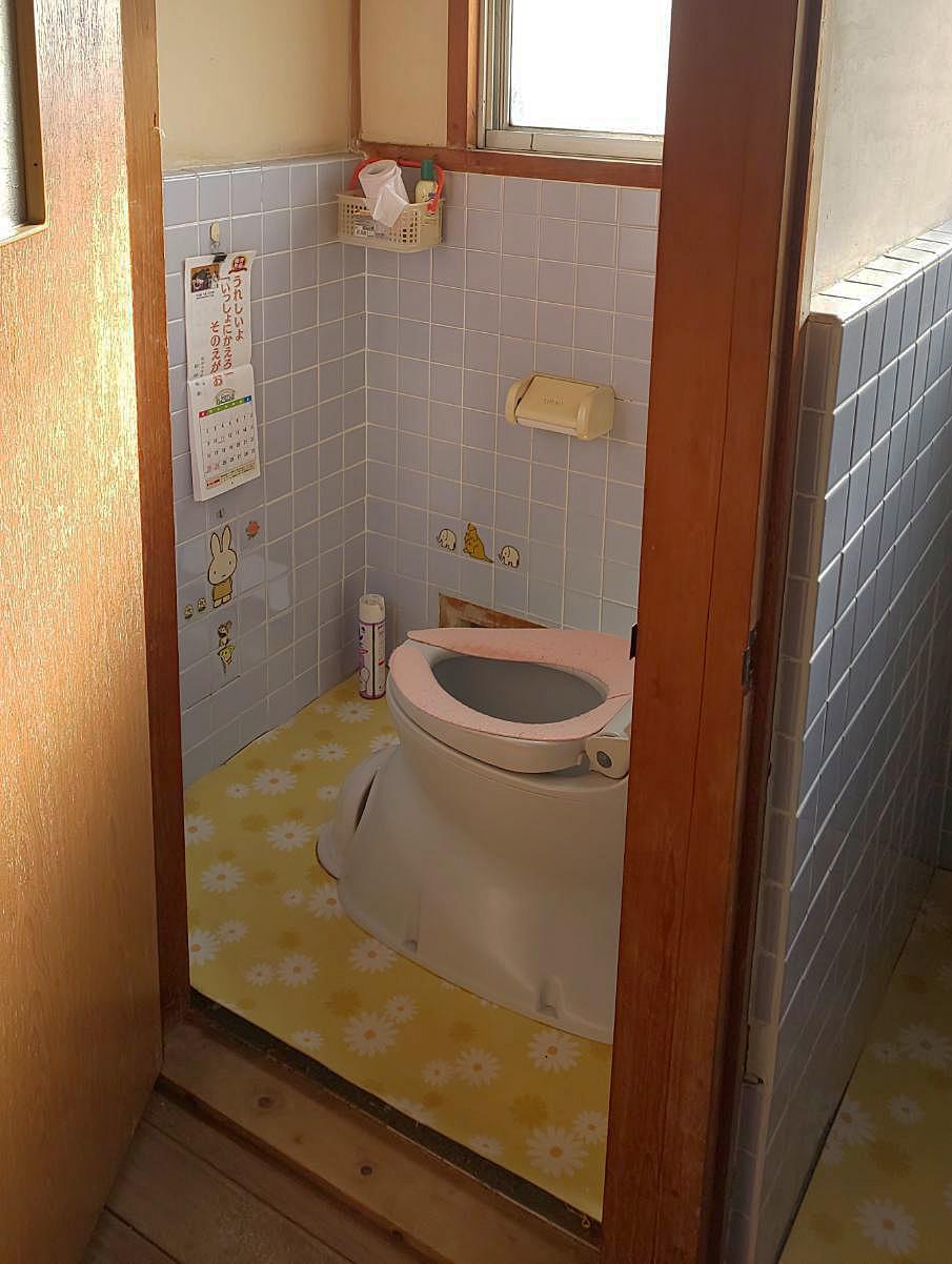 大分県中津市トイレのリフォーム
