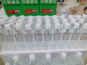 飲料水 KOBE WATER 防災グッズ
